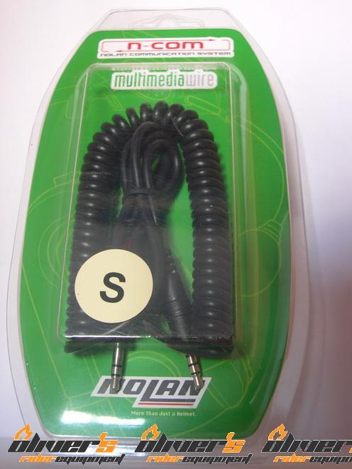 Cablu multimedia S standard